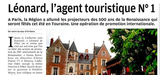 [ON PARLE DE NOUS] 500 ans de la Renaissance en Val de Loire