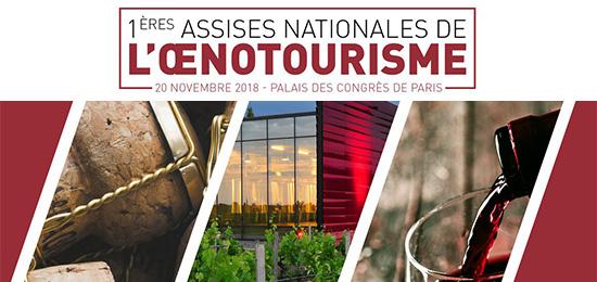 [RETOUR SUR] Le Val de Loire aux Assises Nationales de l'Œnotourisme (Paris, 20 Novembre)