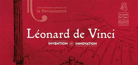 "62e colloque international du CESR ""Léonard de Vinci : invention et innovation"" (24-28 juin 2019, Tours - Amboise - Chambord)"